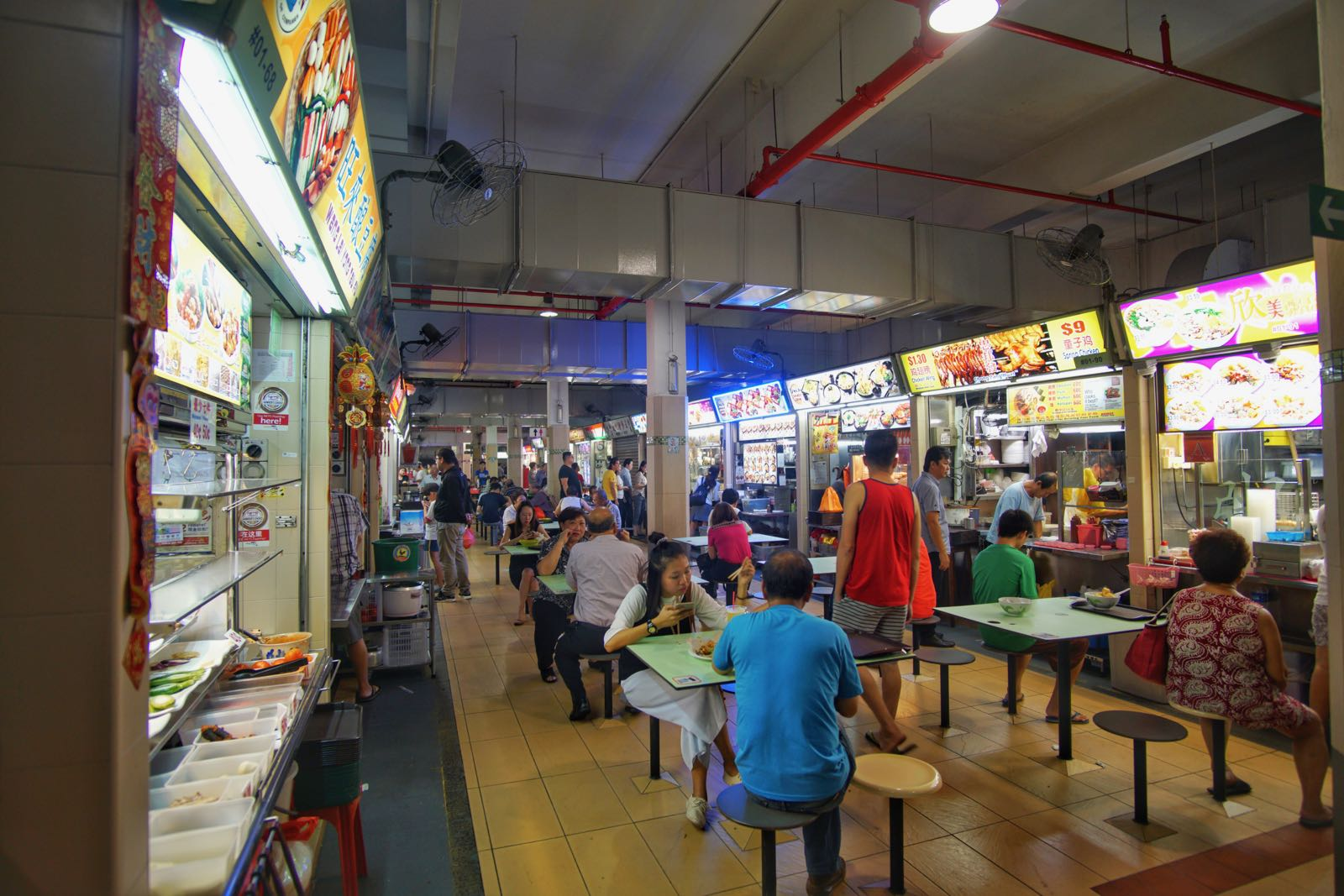 Old Airport Road Food Centre Singapore