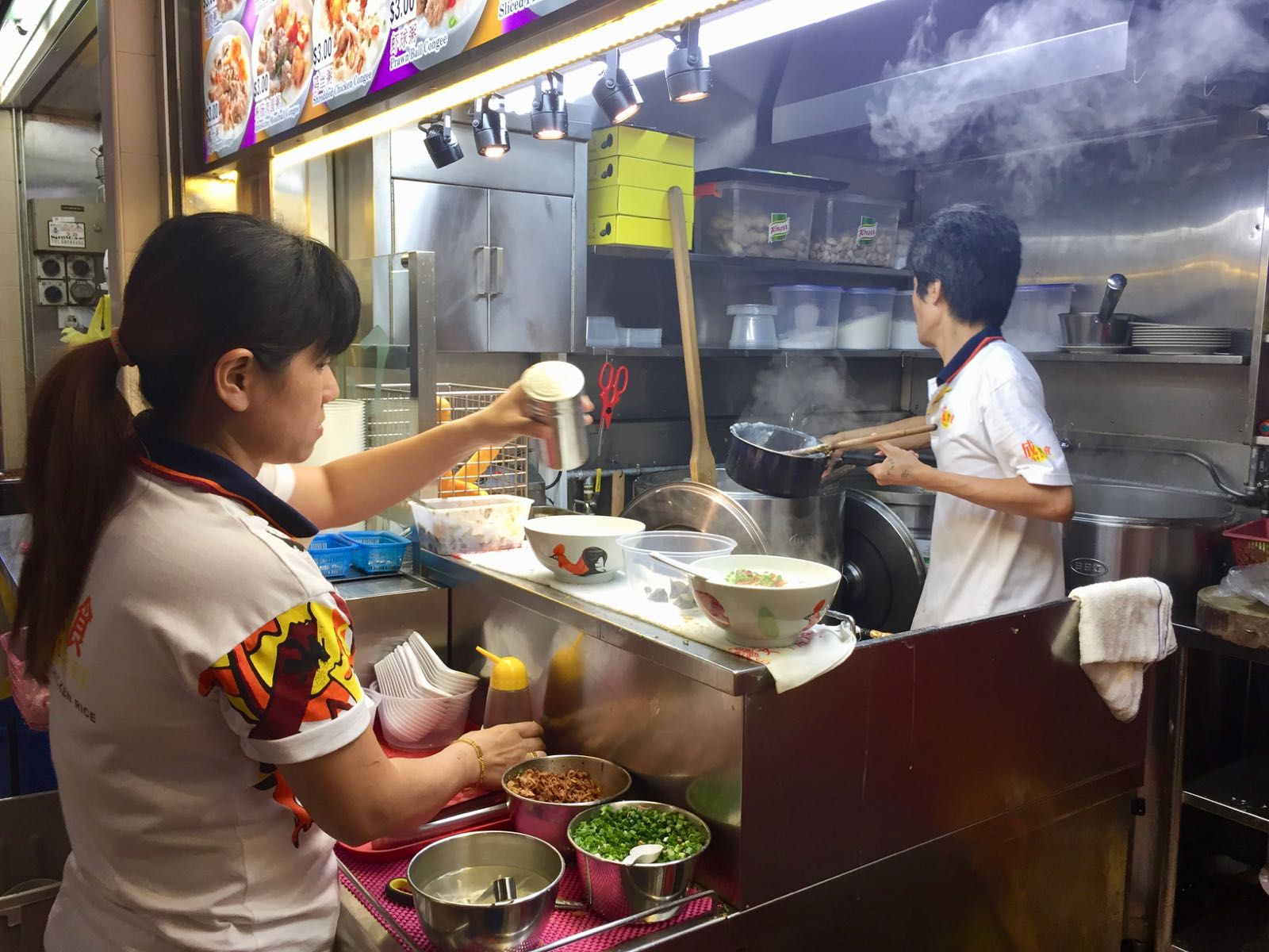 Congee Di Old Airport Road Food Centre