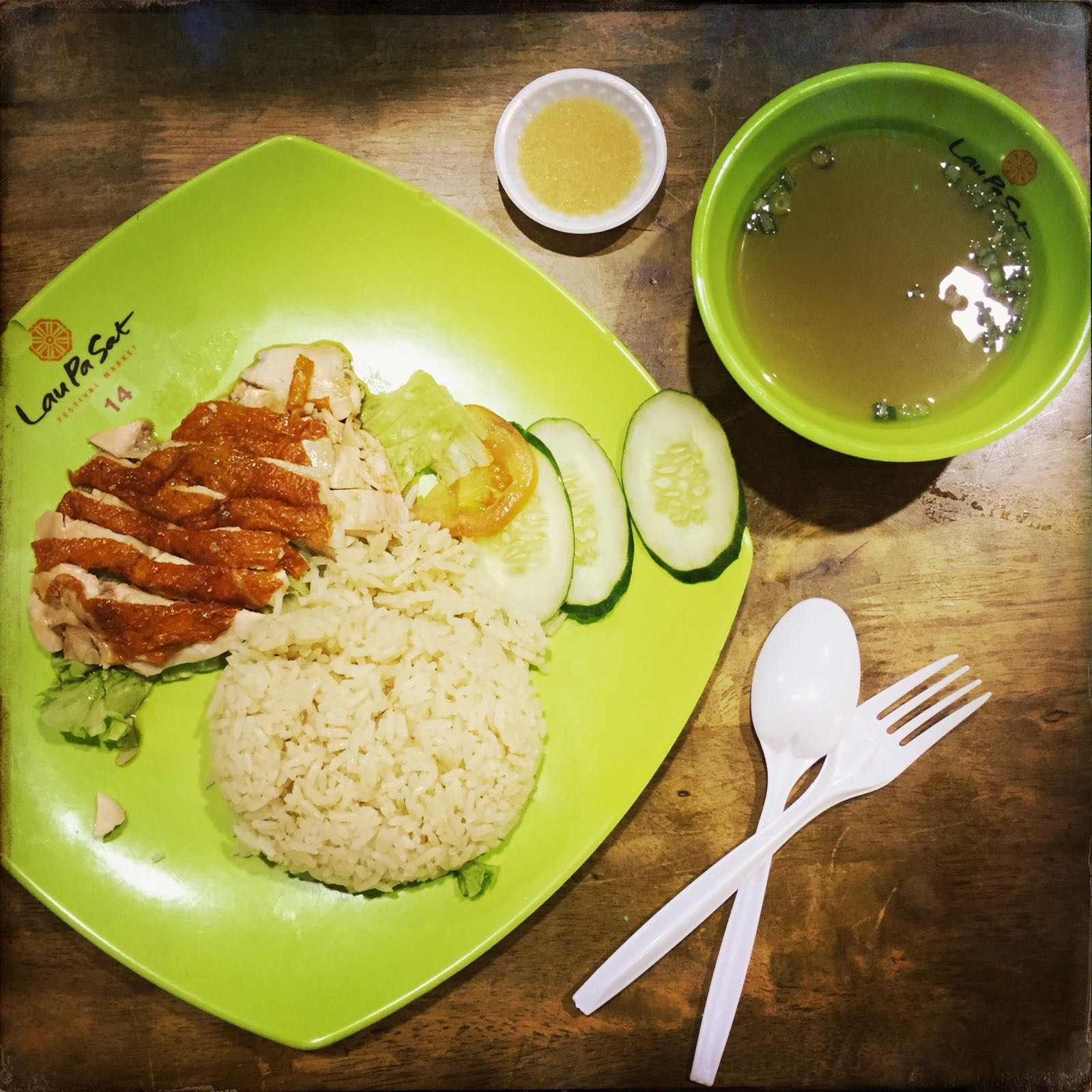 Lau Pa Sat Marina Singapore Chicken Rice