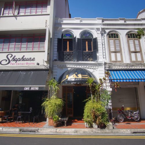 Shophouse The Social Hostel Bugis Singapore Depan