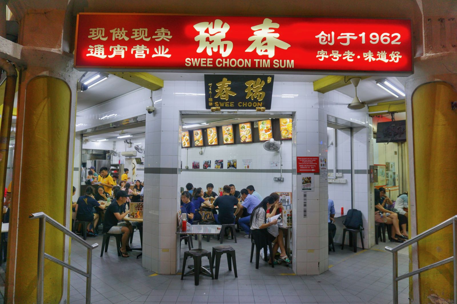 Swee Choon Tim Sum Singapore