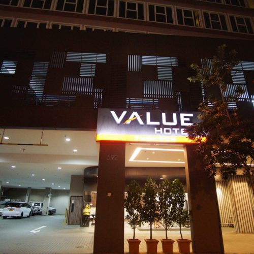 Value Hotel Thomson Thomson Singapore Depan