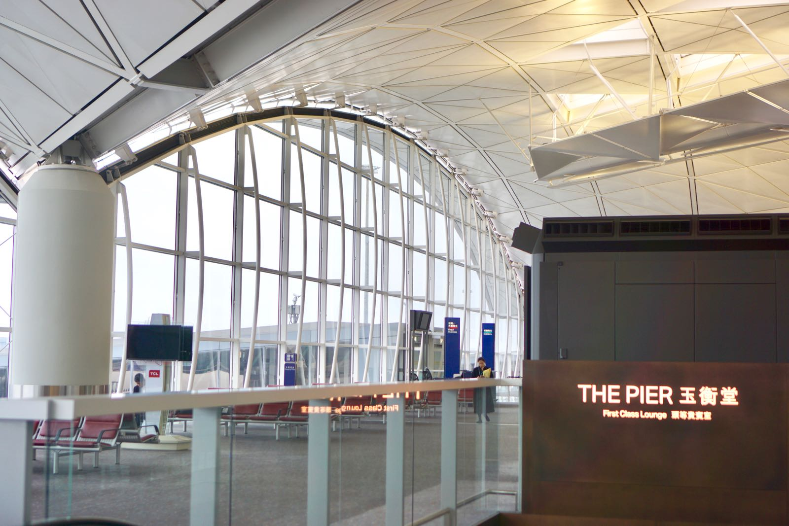 The Pier First Class Lounge Cathay Pacific