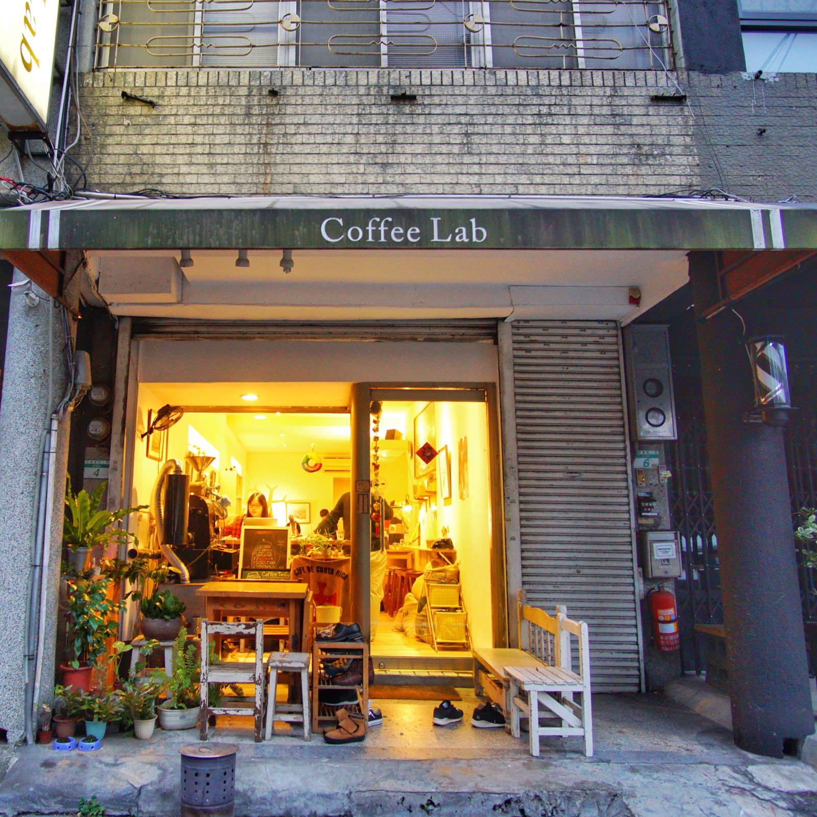 Coffee Lab Taipei