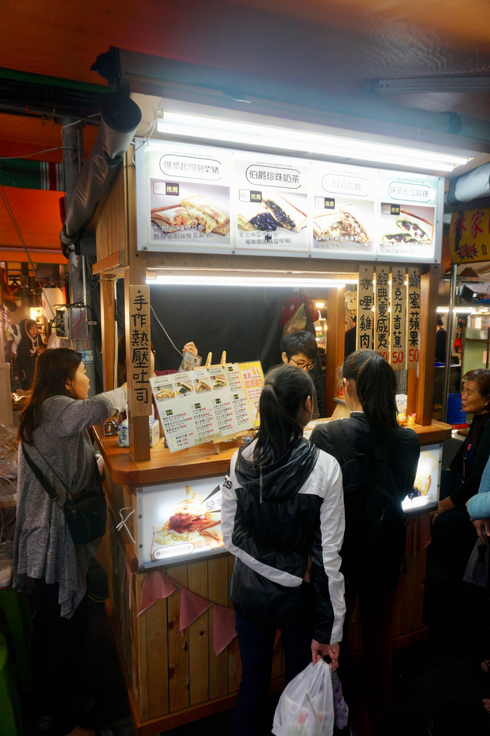 Bubble Tea Sandwich Di Ruifeng Night Market