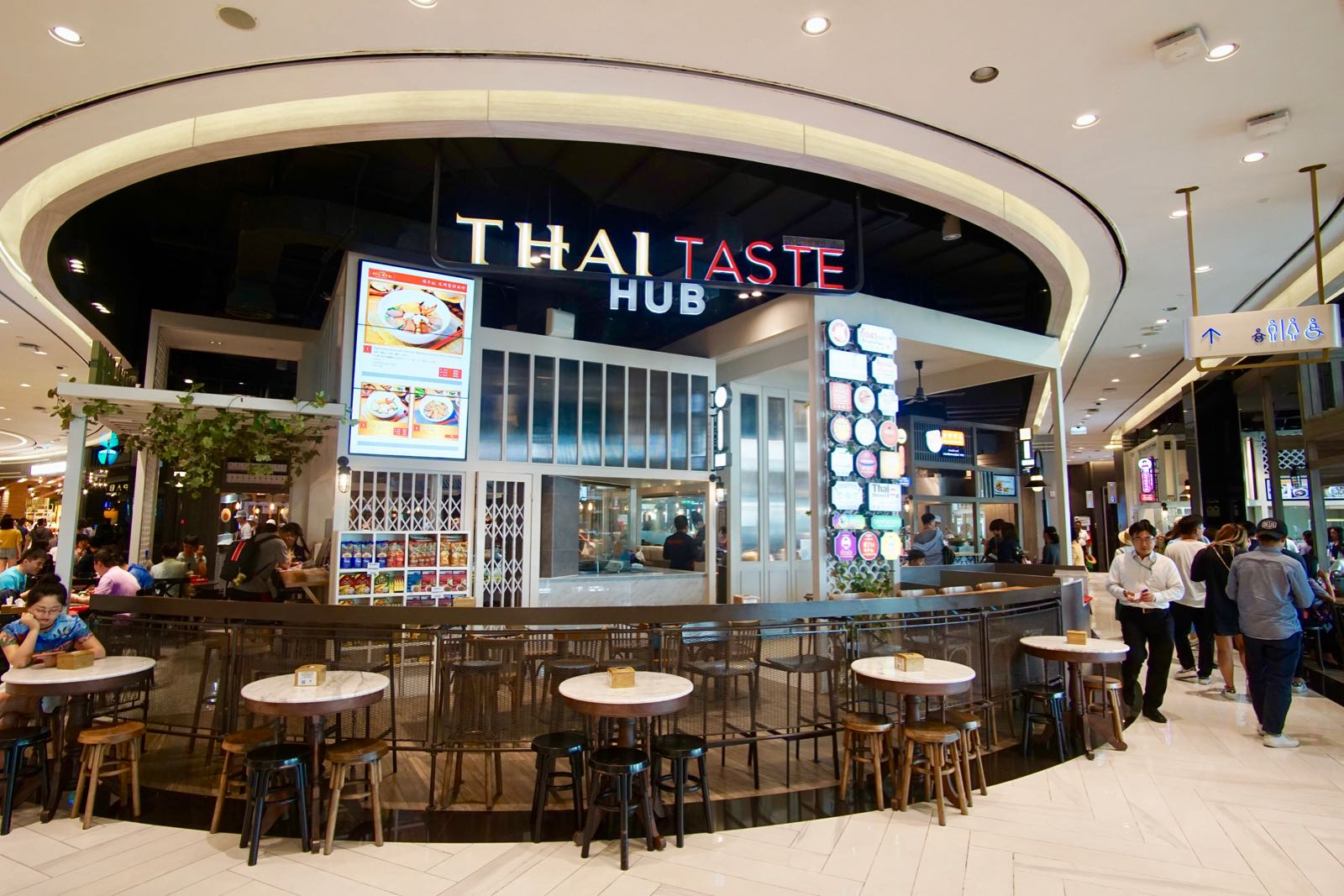 Thai Taste Hub Food Court Di King Power Rangnam Bangkok